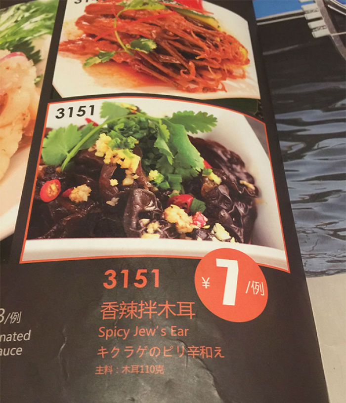 My Brother Went To China, This Is What Was On The Menu